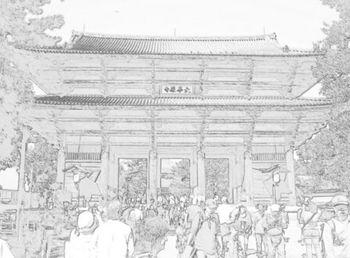 錦秋の奈良46..jpg